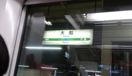 2016 WDW旅行記 Part17 出発だぁ~!