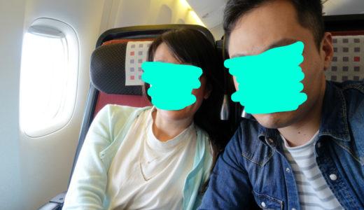 2016 WDW旅行記 Part19 飛行機に乗り込むぞ!