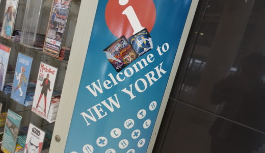 2016 WDW旅行記 Part23 ニューヨークの出来事