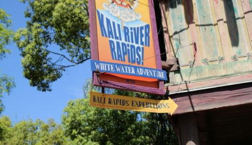 2016 WDW旅行記 Part36 カリ・リバー・ラピッド!南国の空の下、川の流れに身を任せ…