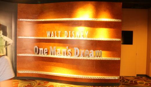 2016 WDW旅行記 Part58 ある男の夢、のむりえはここに来るためにWDWに来たのかもしれない…
