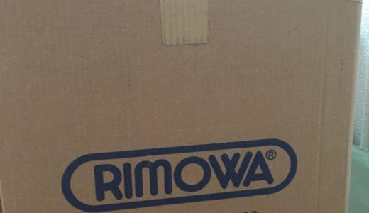 【買ってみた】RIMOWA SALSA 32Lキャビンマルチホイール【開封レビュー】