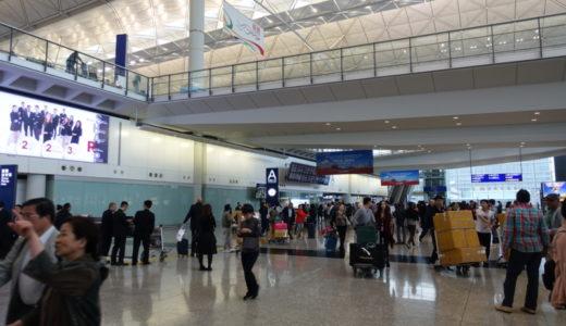 【マタ旅】2017 妊婦とHKDL旅行記 Part9 香港到着!エアポートエクスプレスで市内へ