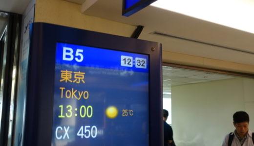 野郎2人で台湾行くよ!Part10