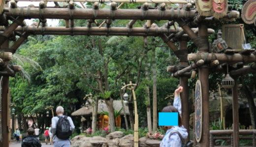 【マタ旅】2017 妊婦とHKDL旅行記 Part27 ジャングル探検へ出発!