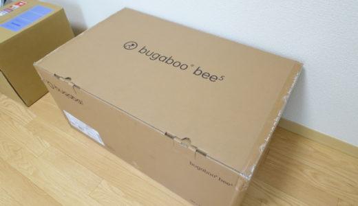 bugaboo B5購入!選んだ理由と開封から組み立てまで!