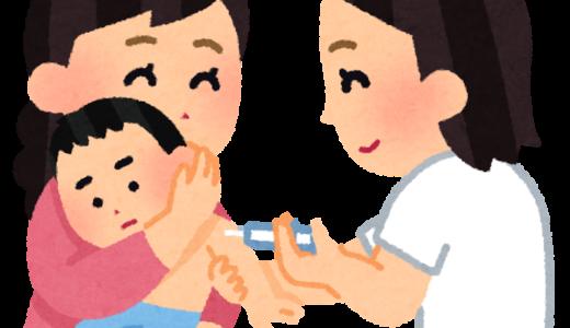 再検診と予防接種