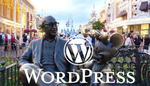 はてなブログからWord Pressに移行しました。