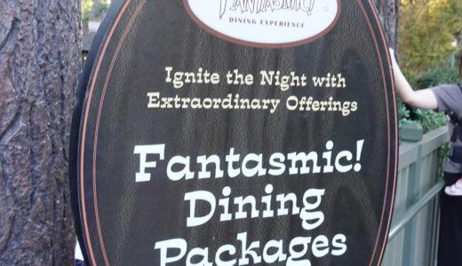 1歳児と行くDLR旅行記2018 Part21 ご飯を食べてFantasmic!の鑑賞券をゲット!Hungry Bear RestaurantのOn The Goパッケージを体験!!