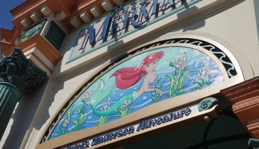 1歳児と行くDLR旅行記2018 Part28 リトルマーメイドの世界へようこそ!Ariel's Undersea Adventure