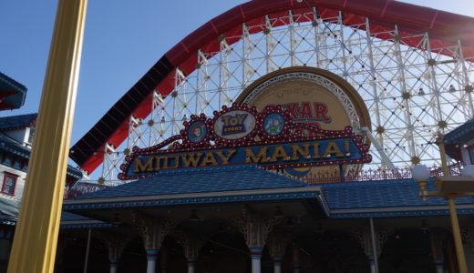 1歳児と行くDLR旅行記2018 Part33 Pixar Pierに潜入!みんなでToy Story Midway ManiaとひとりでGoofy's Sky Schoolを体験!!