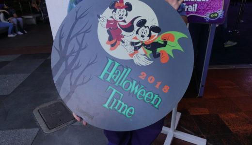 1歳児と行くDLR旅行記2018 Part42 トゥモローランドでハロウィンパーティ準備!