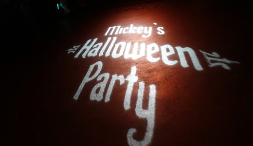 1歳児と行くDLR旅行記2018 Part46 Mickey's Halloween Partyその3