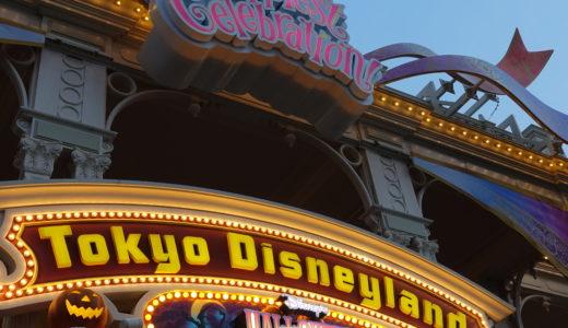 1歳児と行くDLR旅行記2018 Part50 これにて完結!カリフォルニアから東京へハロウィンのパークをハシゴします!!
