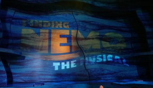 2019年WDW旅行記 Part25 初体験のニモのミュージカル!Finding Nemo - The Musical!!