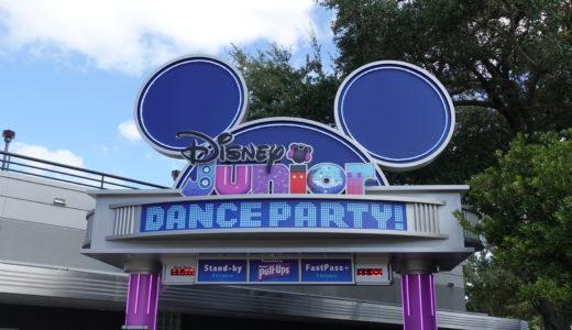 2019年WDW旅行記 Part33 最高に楽しい?Disney Junior Dance Party!