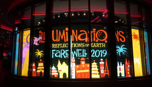 2019年WDW旅行記 Part45 IllumiNations: Reflections of Earth