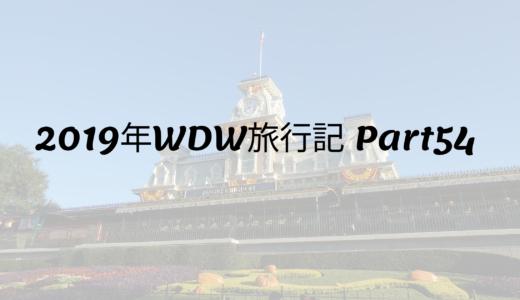 2019年WDW旅行記 Part54 最終日…マジックキングダムへ