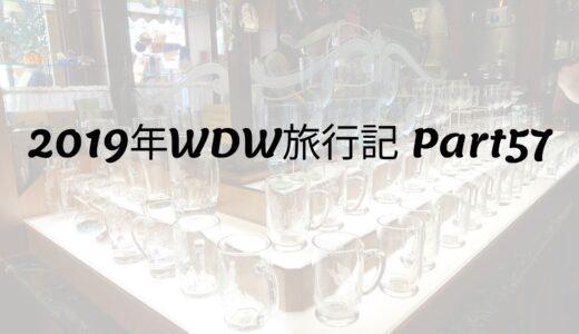 2019年WDW旅行記 Part57 Crystal Artsでお土産購入♪
