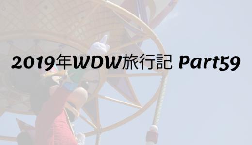 2019年WDW旅行記 Part59 Disney Festival of Fantasy Parade